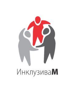 Prilog 1 logo INKLUZIVAM