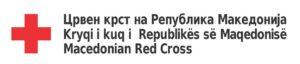 makedonski Crven krst TRUE